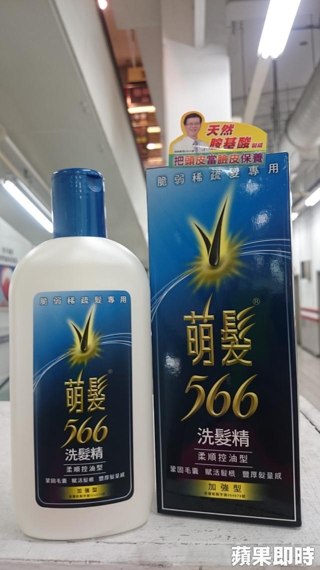 含雌激素化粧品恐致癌 明年7月起禁售