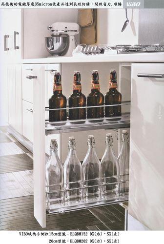 義大利VIBO座式側拉及酒瓶架